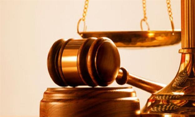 شعار المحاكم( مدير إسكان)